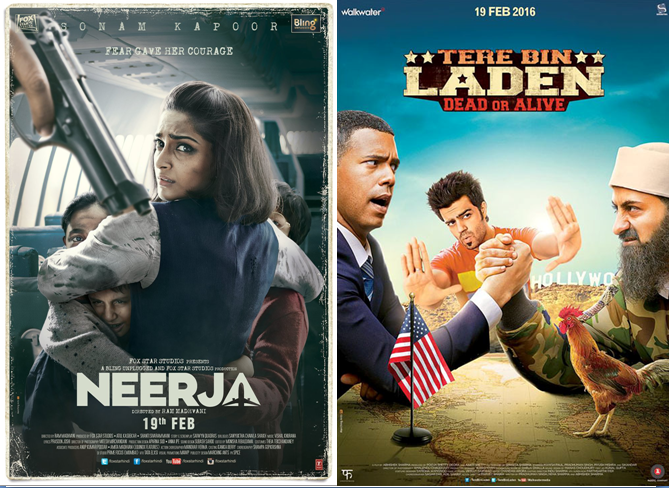 neerja tere bin laden dead or alive